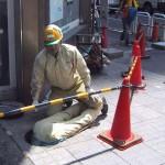 lol-homme-travaux