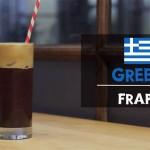 cafe-autour-du-monde-grece